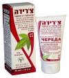 CHEREDA Multipurpose treatment cream