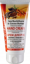 Sea Buckthorn & Cocoa Butter Hand Cream