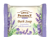 Bath soap LAVANDER with flaxseed oil