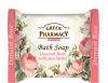 Bath soap DAMASK ROSE with shea butter