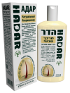 Hadar Herbal Treatment Conditioner
