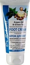 Argan Oil & Green Tea Foot Cream