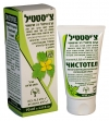 CHISTOTEL multipurpose treatment cream
