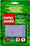 Sano Sushi Microfiber Wonder Cloth